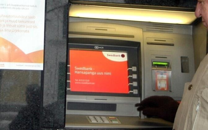 Если в 2003 году в связи с банковским облуживанием поступило 12 жалоб, то в прошлом году уже 101.