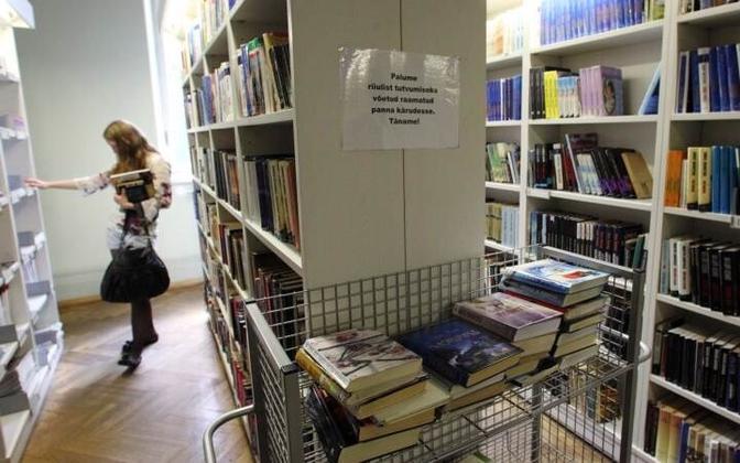 Таллиннская центральная библиотека