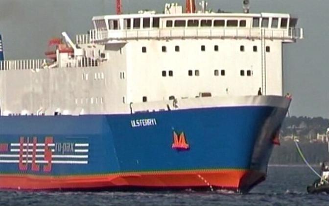 ULS Ferry 1