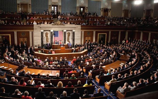 USA kongressi esindajatekoda Wikimedia Commons