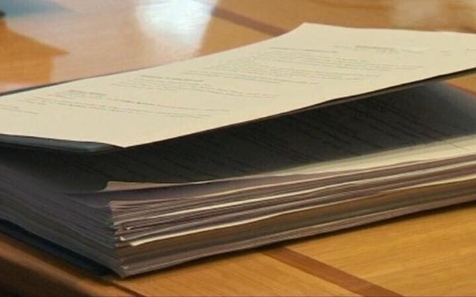 Не поддержала предложение социал-демократов и рассматривавшая проект конституционная комиссия парламента