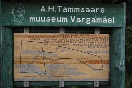 tammsaare muuseum