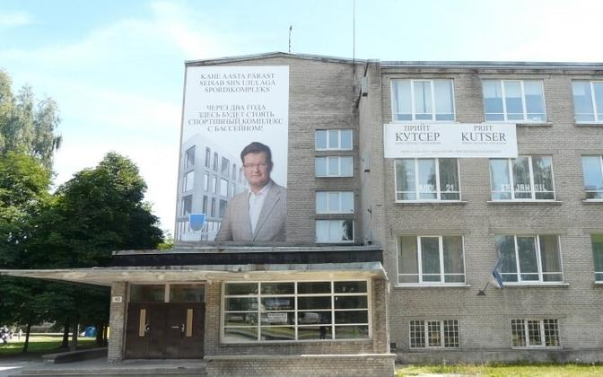 Prohibited campaign advertising featuring Priit Kutser.