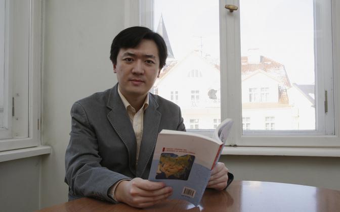 Jingyi Gao 2009. aastal.
