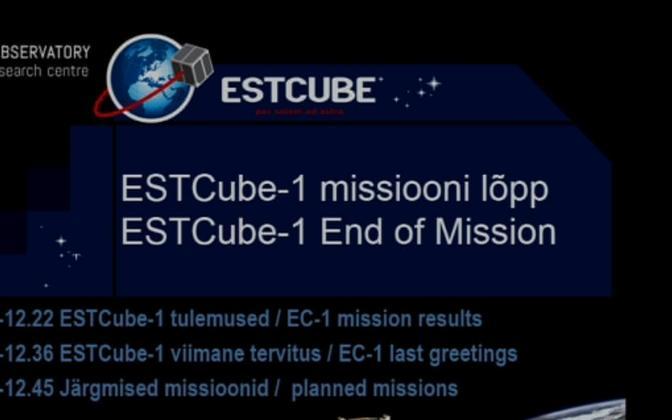 ESTCube'i pressikonverents.