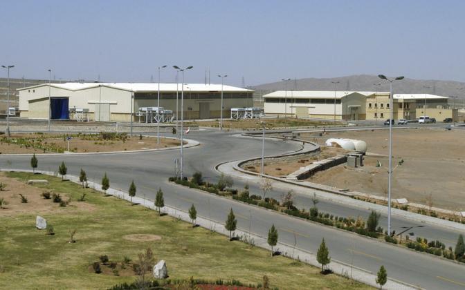 Иранский завод по обогащению урана в Натанце.
