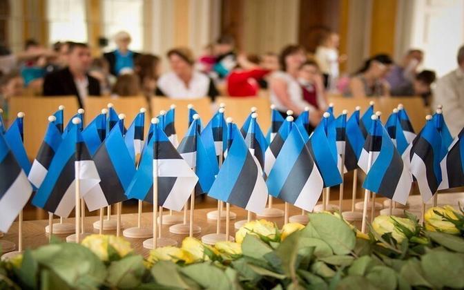 Eesti lipud kodakondsuse kätteandmise üritusel.