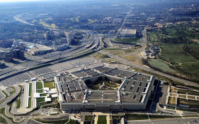 Pentagoni hoone.
