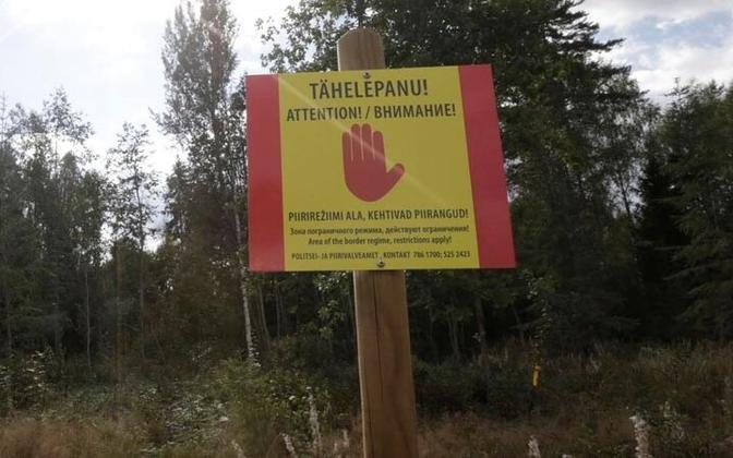 Estonian Police and Border Guard Board announced its plan to build a high-tech fence along Estonian-Russian border.
