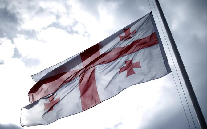 Georgia celebrated its centennial on May 26, 2017.