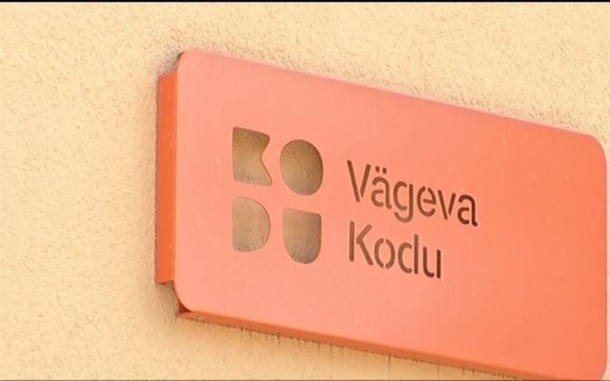 Центр размещения беженцев в Вягева.