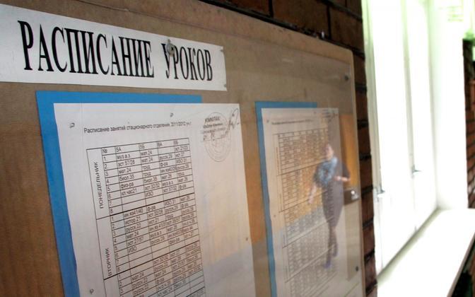 Russian-language schedules hung in a hallway at the Pärnu Russian High School. June 5, 2012.