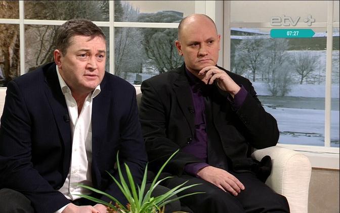 Сергей Середенко и Мстислав Русаков.