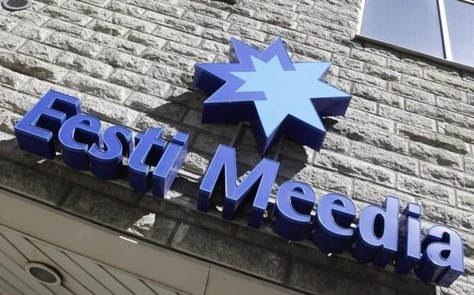 Eesti Meedia logo.