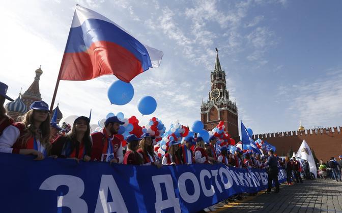 Празднование 1 мая в Москве.