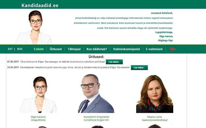 Veebileht kandidaadid.ee.
