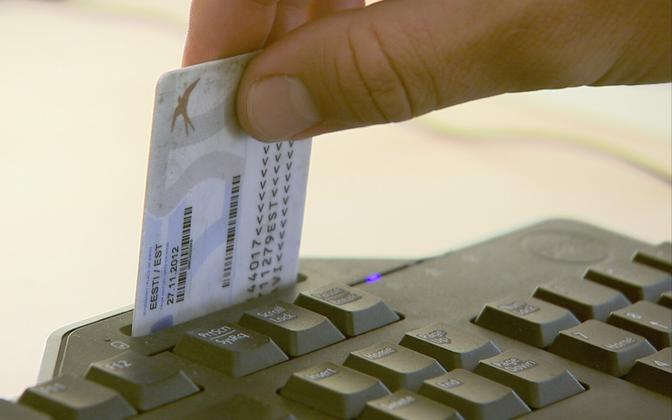 ID card being used by an integrated card reader.