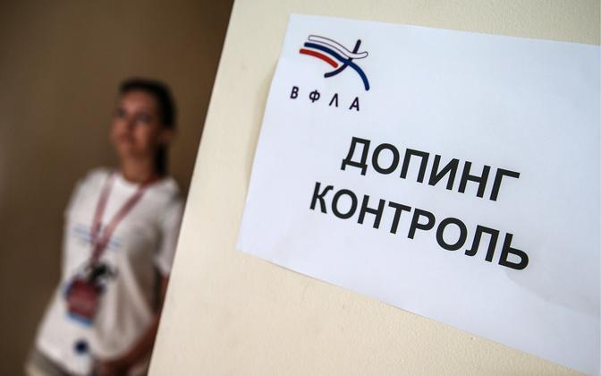 Dopingukontrolli silt Venemaal.