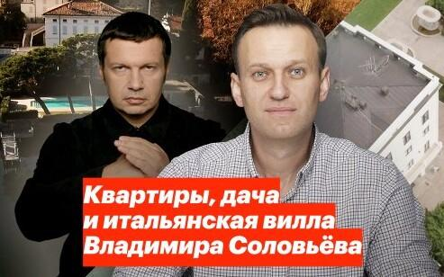 Aleksei Navalnõi video Vladimir Solovjovist.