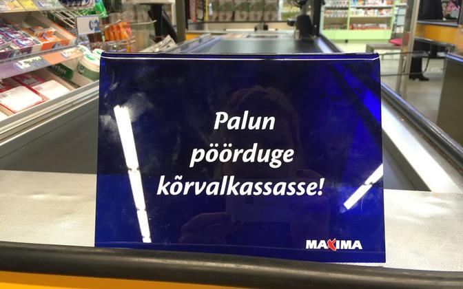 Maxima kaupluses.