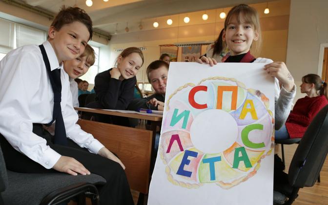 Pupils at a Russian-language school in Estonia. Photo is illustrative.