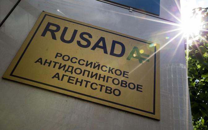Moskva dopingulabor
