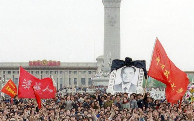 Meeleavaldus Tiananmeni väljakult 22. aprillil 1989. aastal.