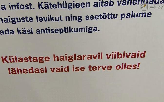 Silt Põhja-Eesti regionaalhaiglas.