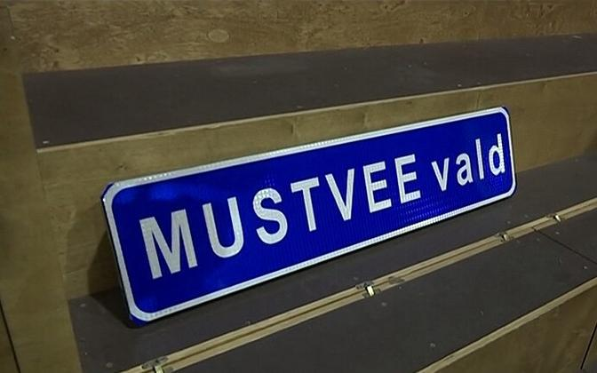 The town of Mustvee is located in Mustvee Municipality.