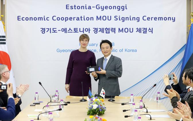 President Kersti Kaljulaid at the opening of the first e-Residency Collection Centre in Seoul, South Korea on Wednesday. Feb. 7, 2018.
