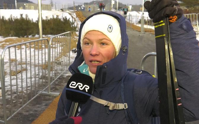 Татьяна Маннима.