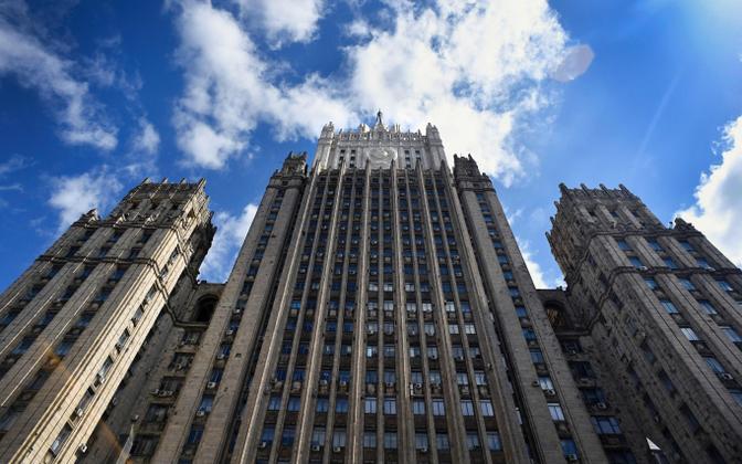 Venemaa välisministeeriumi hoone.