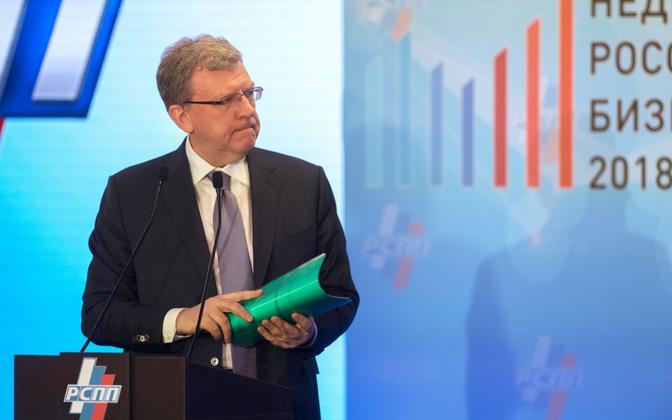 Venemaa endine rahandusminister Aleksei Kudrin.