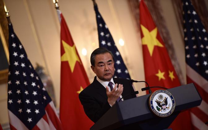 Hiina välisminister Wang Yi Washingtonis.