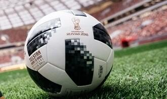 A FIFA official football from 2018, when the World Cup was held in the Russian Federation (photo is illustrative).
