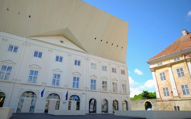 University of Tartu Narva College is located next to Narva Town Hall. June 8, 2018.