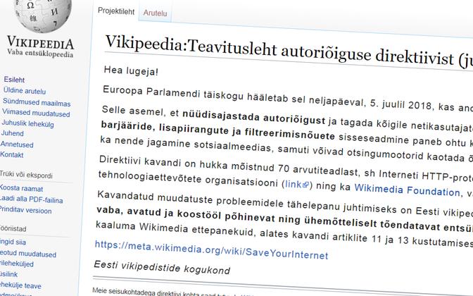 Eestikeelne Vikipedia 4. juulil 2018