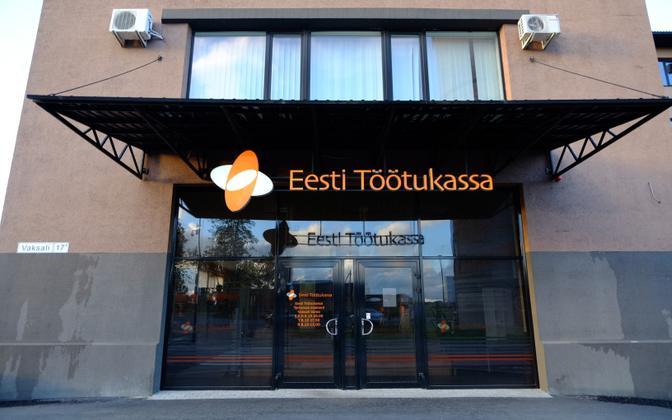 The Töötukassa office on Tartu's Vaksali Street.