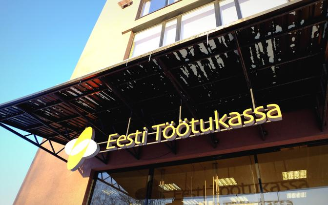 The Estonian Unemployment Insurance Fund office in Tartu.