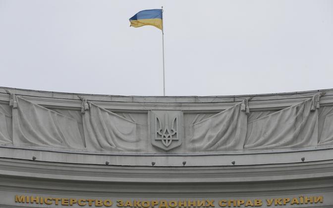 Ukraina välisministeeriumi hoone.