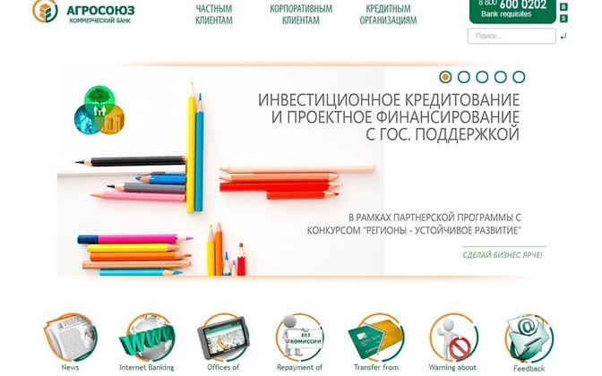 Agrosoyuz Commercial Banki koduleht.