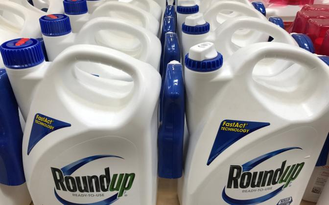 Удобрение Roundup
