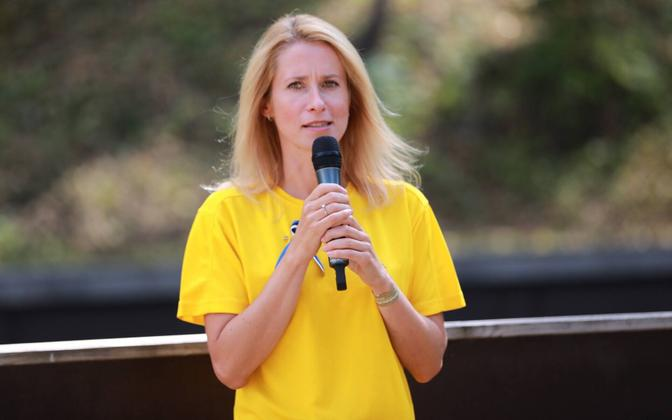 Chairwoman Kaja Kallas speaking at the Reform Party's Summer Days event on Saturday. 18 August 2018.