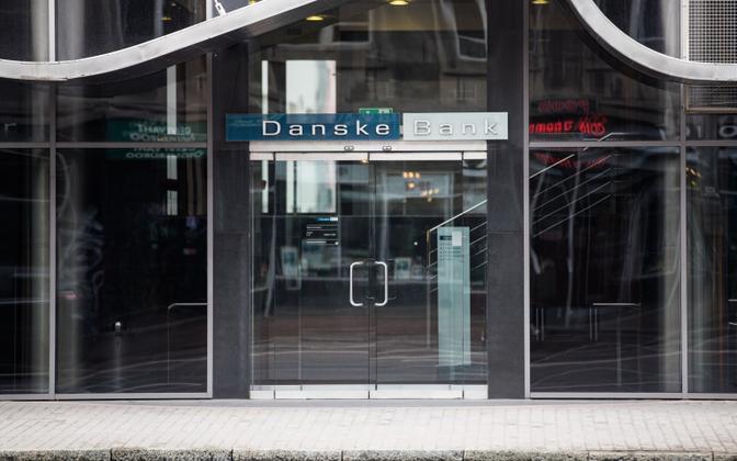 Danske Bank's Estonian branch on Narva Highway in central Tallinn.