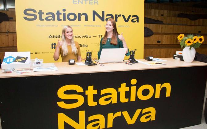 Station Narva information centre at the University of Tartu Narva College.