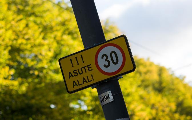 По оценке Европарламента, в жилых районах скорость движения не должна превышать 30 км/час.