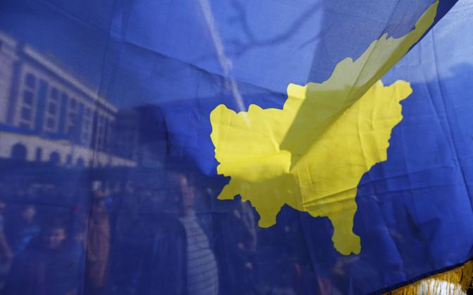 Kosovo lipp