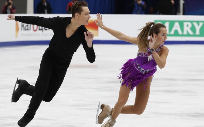 Катерина Бунина и Герман Фролов заняли последнее место.