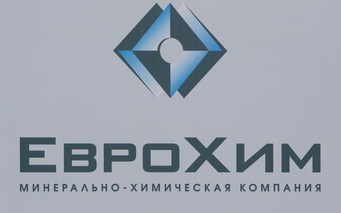 Vene mineraalväetise tootja EuroChem Group.