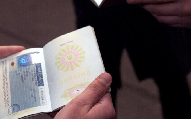 Estonian Visa in a Ukrainian passport.
